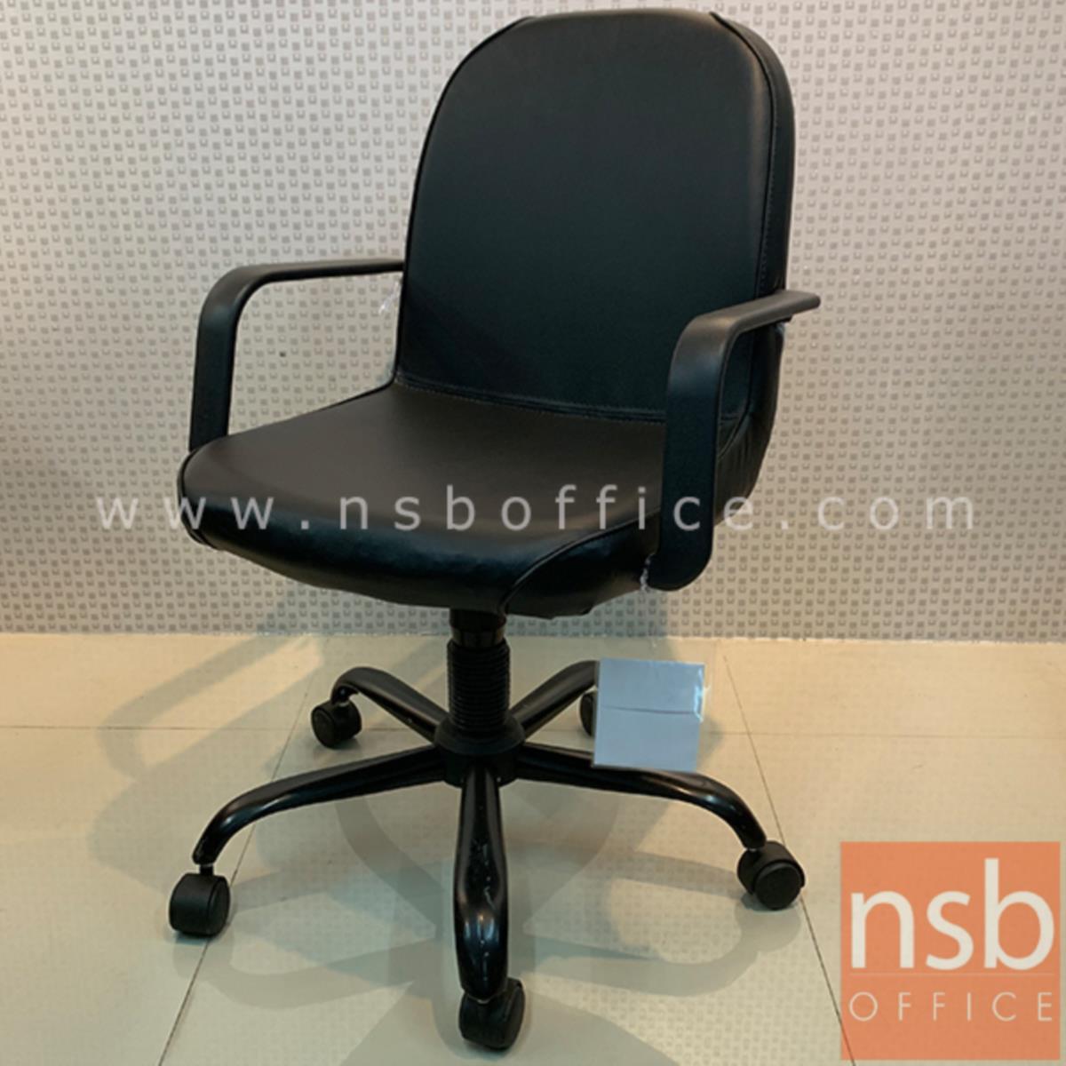 B03A083:เก้าอี้สำนักงาน รุ่น Shackle (แชคเคิล) ปรับแกนเกลียว ขาเหล็กพ่นดำ