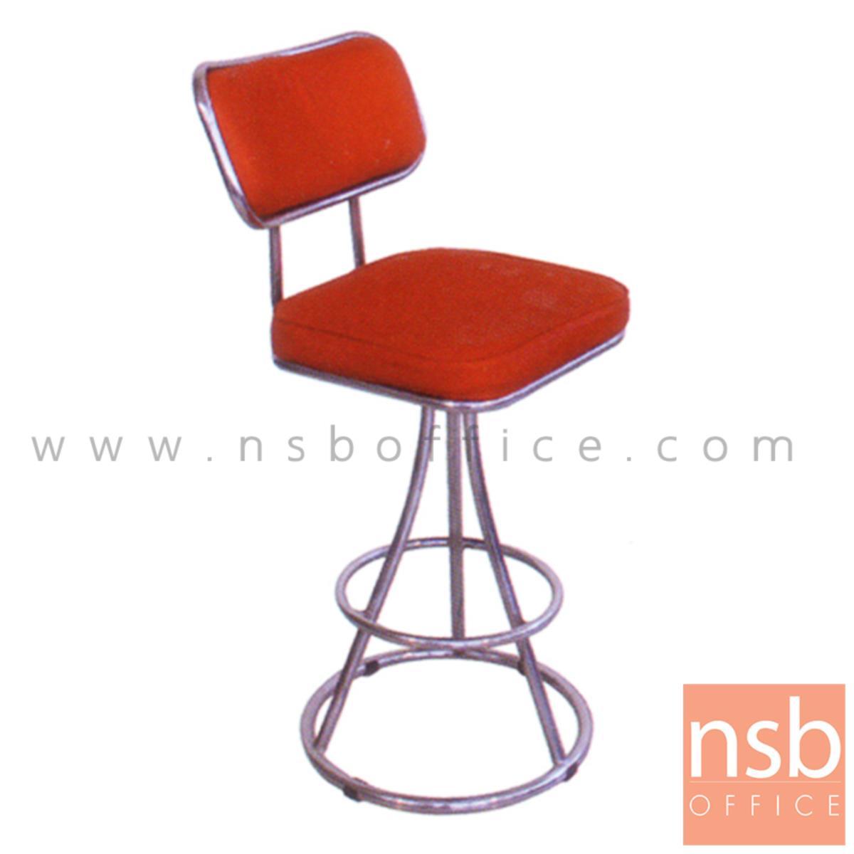 เก้าอี้บาร์ที่นั่งเหลี่ยมมีพิง ขาทรงพีระมิด  รุ่น Whiston (วิสตัน)  ขนาด 76H cm. โครง-ขาเหล็ก