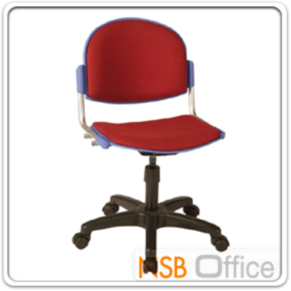 เก้าอี้สำนักงานโพลี่ รุ่น Pebble (เพ็บเบิล) ขาไฟเบอร์ดำ