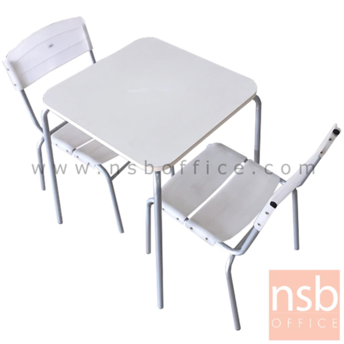 L10A186:ชุดโต๊ะ 2 ที่นั่ง  ขนาด 60W cm. พร้อมเก้าอี้