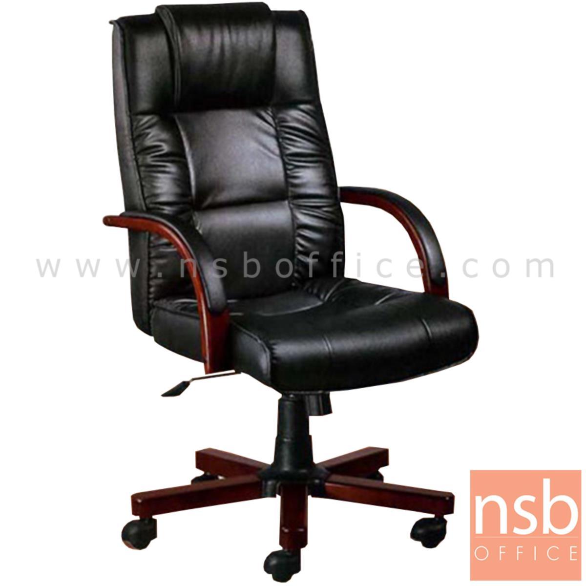 B25A058:เก้าอี้ผู้บริหารหนัง PU รุ่น Raitt (เรตต์)  โช๊คแก๊ส มีก้อนโยก ขาไม้