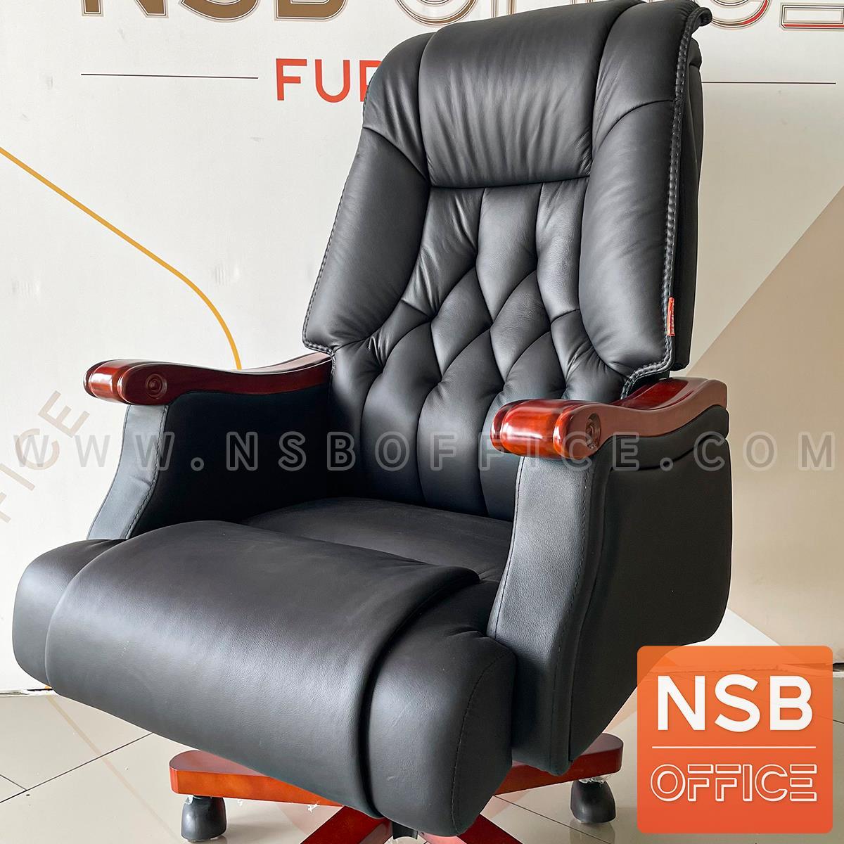 เก้าอี้ผู้บริหารหนังแท้ รุ่น Fairview (แฟร์วิว)  แขน-ขาไม้