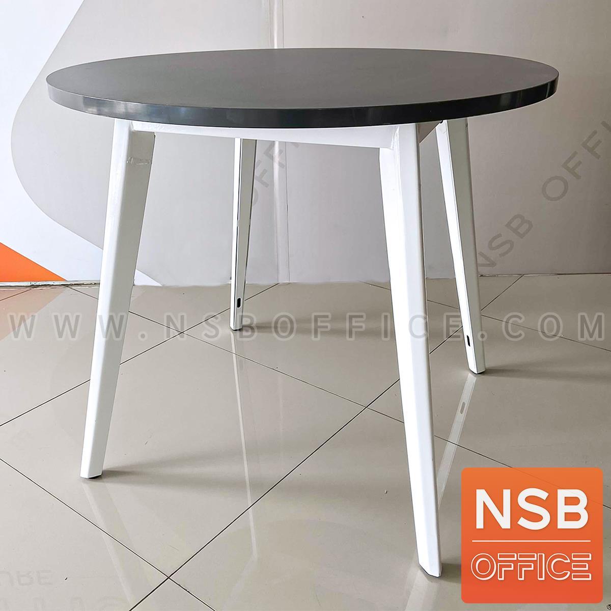 โต๊ะประชุมทรงกลม รุ่น Aston (แอสตัน) ขนาด 90Di, 120Di cm.  ขาเหล็กพ่นสี