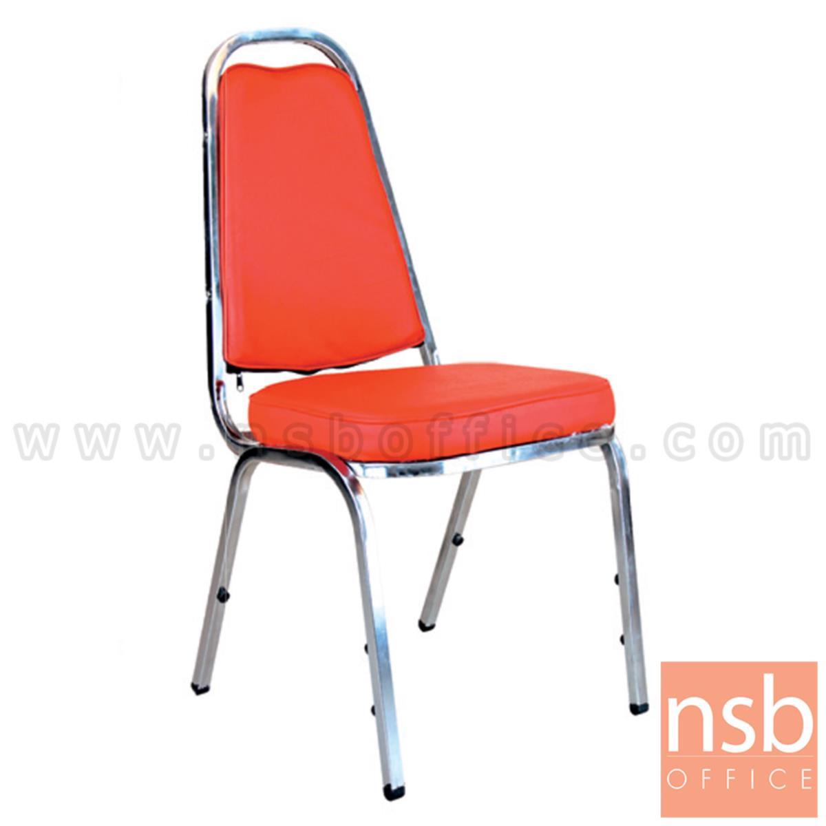 B05A007:เก้าอี้อเนกประสงค์จัดเลี้ยง รุ่น Brosnan (บรอสแนน) ขาเหล็ก