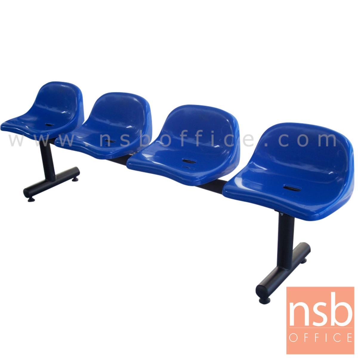 B06A036:เก้าอี้นั่งคอยเฟรมโพลี่ รุ่น Phantom 2 ,3 ,4 ที่นั่ง ขนาด 105W ,155W ,219W cm. ขาเหล็ก