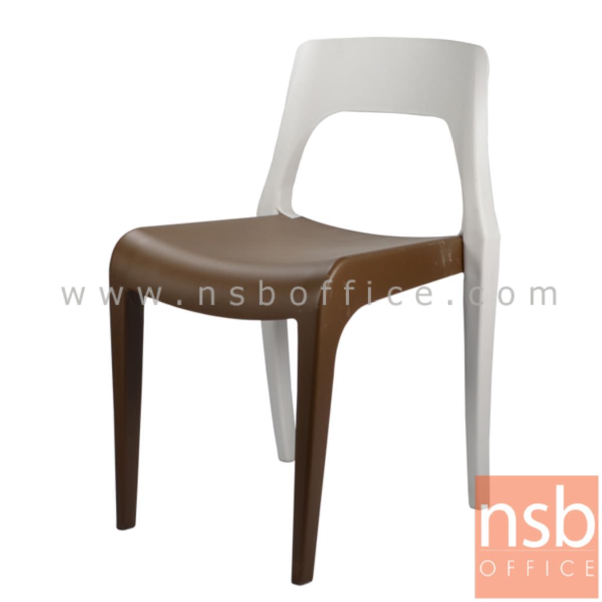 เก้าอี้โมเดิร์นพลาสติกล้วน(PP)สีสันทูโทน รุ่น PTN-PN9132 ขนาด 48W cm.