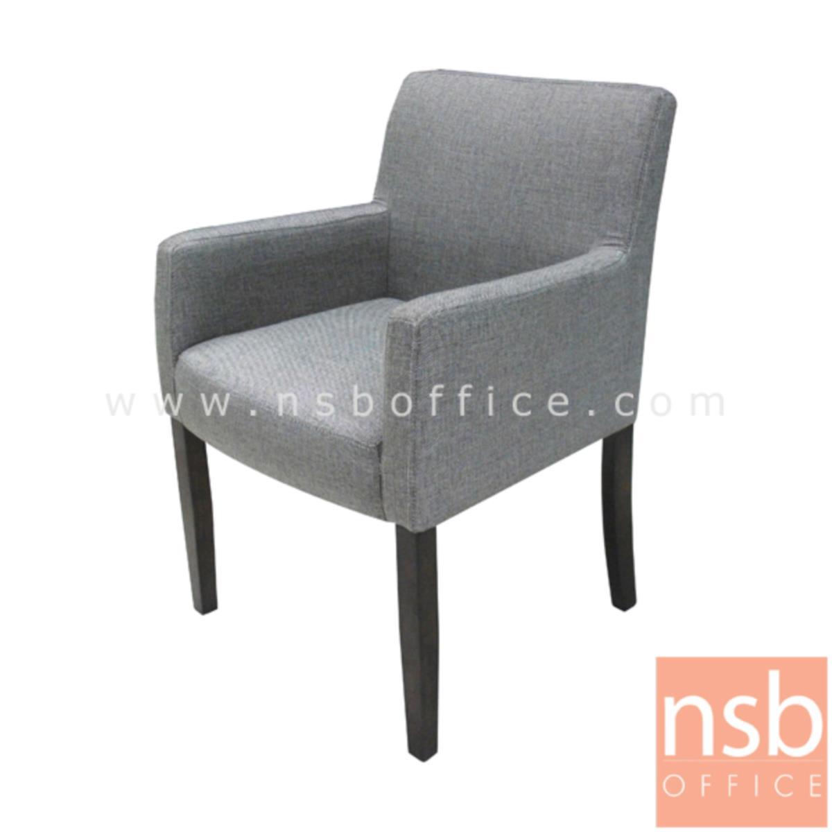 B29A249:เก้าอี้โมเดิร์นหุ้มผ้า รุ่น Eckhart (เอคฮาร์ท) ขนาด 60W cm. โครงขาไม้