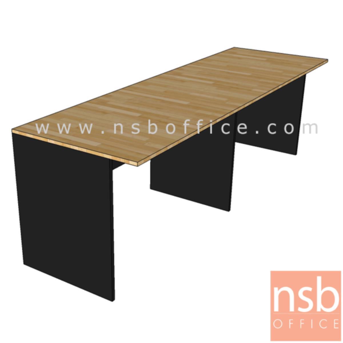 โต๊ะประชุม 3 ที่นั่ง  ขนาด 240W*75D cm.   Top ยื่น 10 cm. เมลามีน