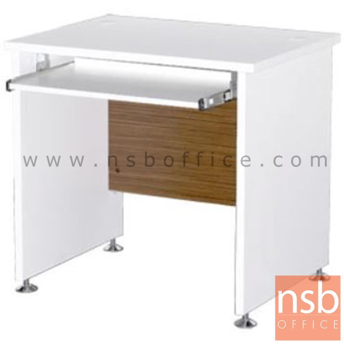 A34A002:โต๊ะคอมพิวเตอร์ รุ่น Trendello (เทรนเดลโล่) ขนาด 80W cm. พร้อมรางคีย์บอร์ด  สีซีบราโน่-ขาว