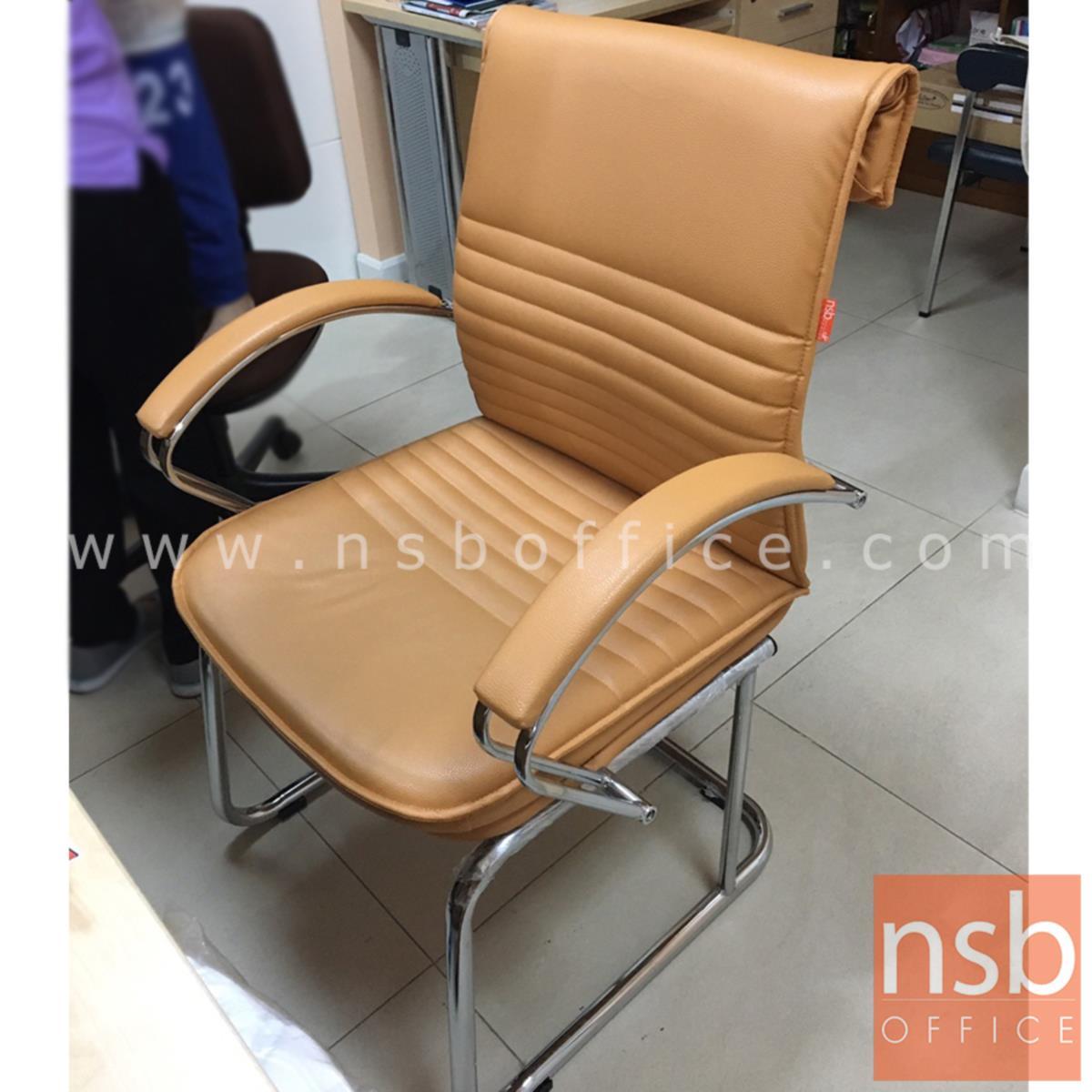 เก้าอี้รับแขกขาตัวซี รุ่น KS-110C  ขาเหล็กชุบโครเมี่ยม