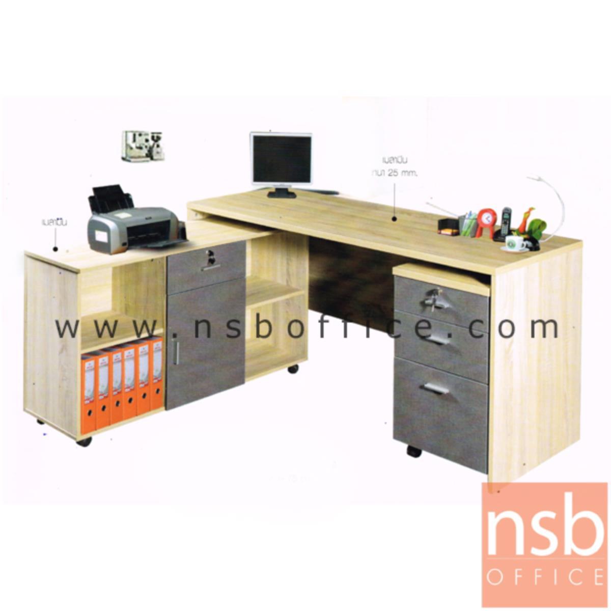 A13A164:โต๊ะทำงานตัวแอล รุ่น Carolyn (แครอลีน) ขนาด 160W cm. พร้อมตู้ข้างและลิ้นชักข้างโต๊ะ