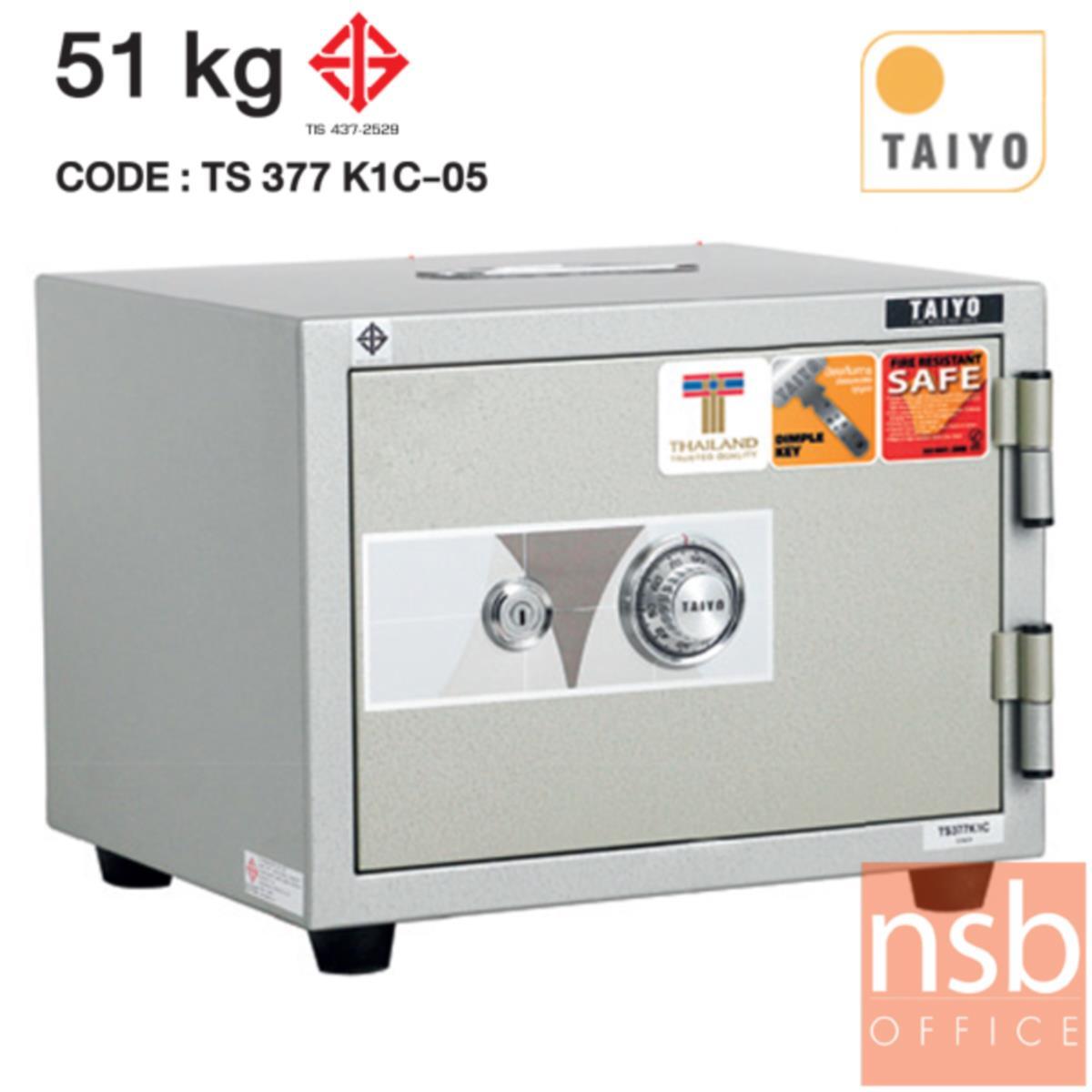 F01A003:ตู้เซฟ TAIYO 51 กก. 1 กุญแจ 1 รหัส   (TS 377 K1C มอก.)