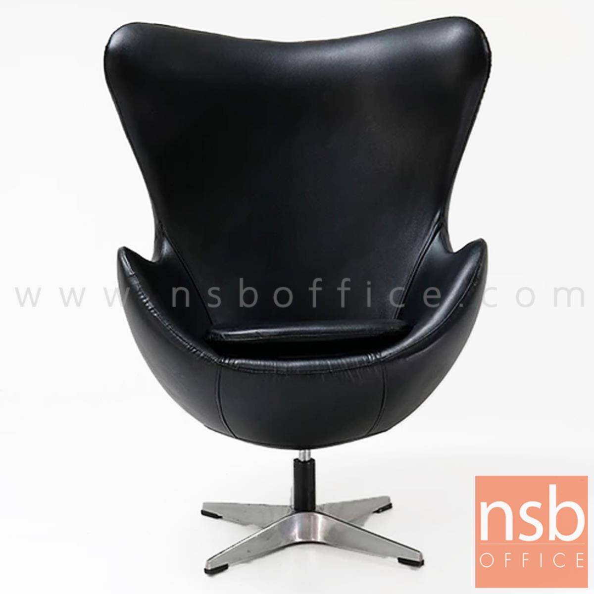 B29A308:เก้าอี้โมเดิร์นหนังเทียม รุ่น Griffith (กริฟฟิท)  โครงขาเหล็กชุบโครเมี่ยม