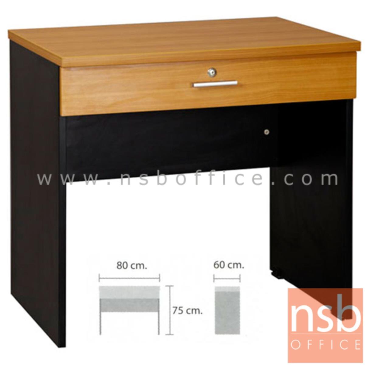 A12A046:โต๊ะทำงาน 1 ลิ้นชัก รุ่น Margot (มาก็อต) ขนาด 80W ,100W cm.  เมลามีน