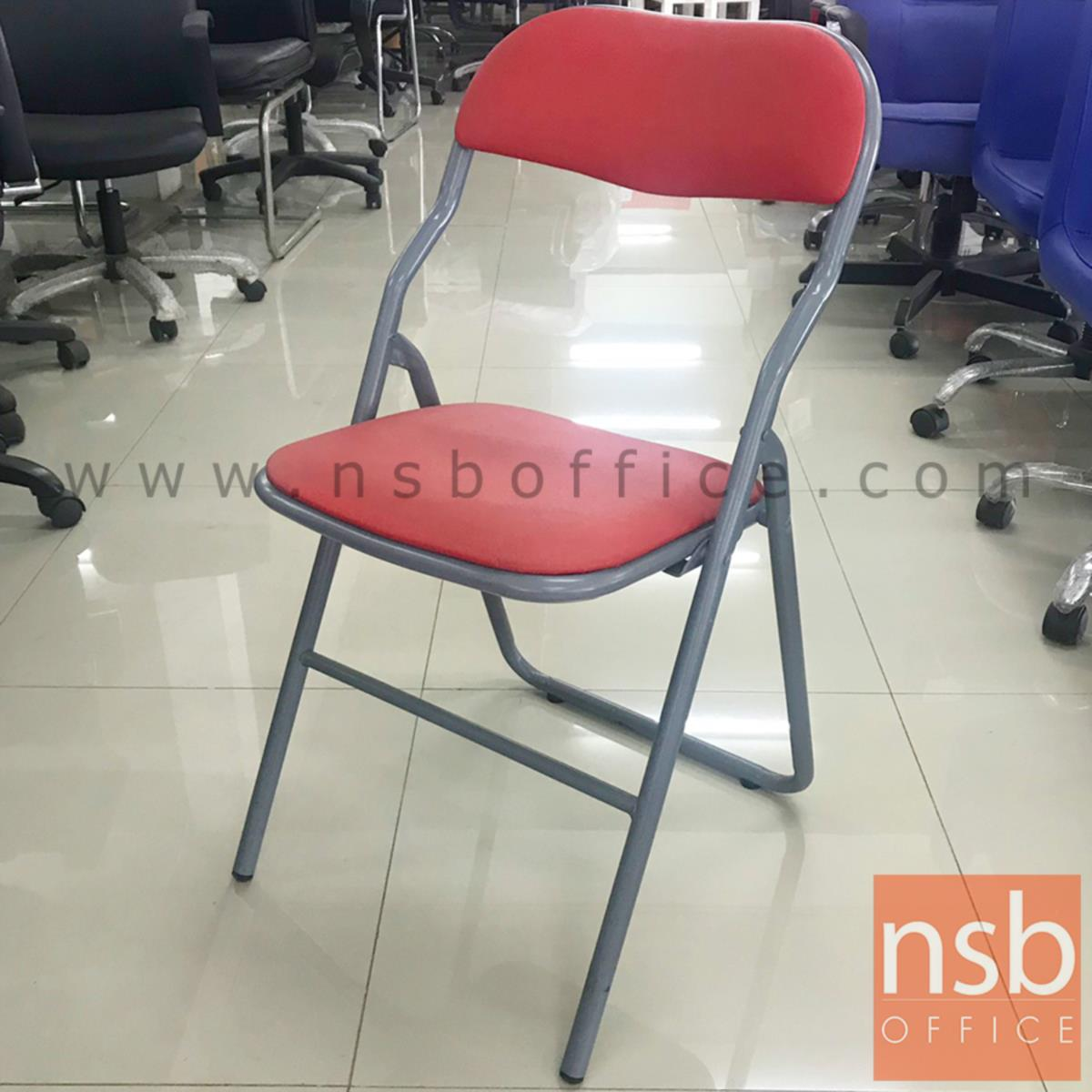 L02A297:เก้าอี้พับที่นั่งหุ้มเบาะหนัง รุ่น NSB-CHAIR11 ขนาด 38W*81H cm. โครงเหล็กสีเทา (STOCK-2 ตัว)