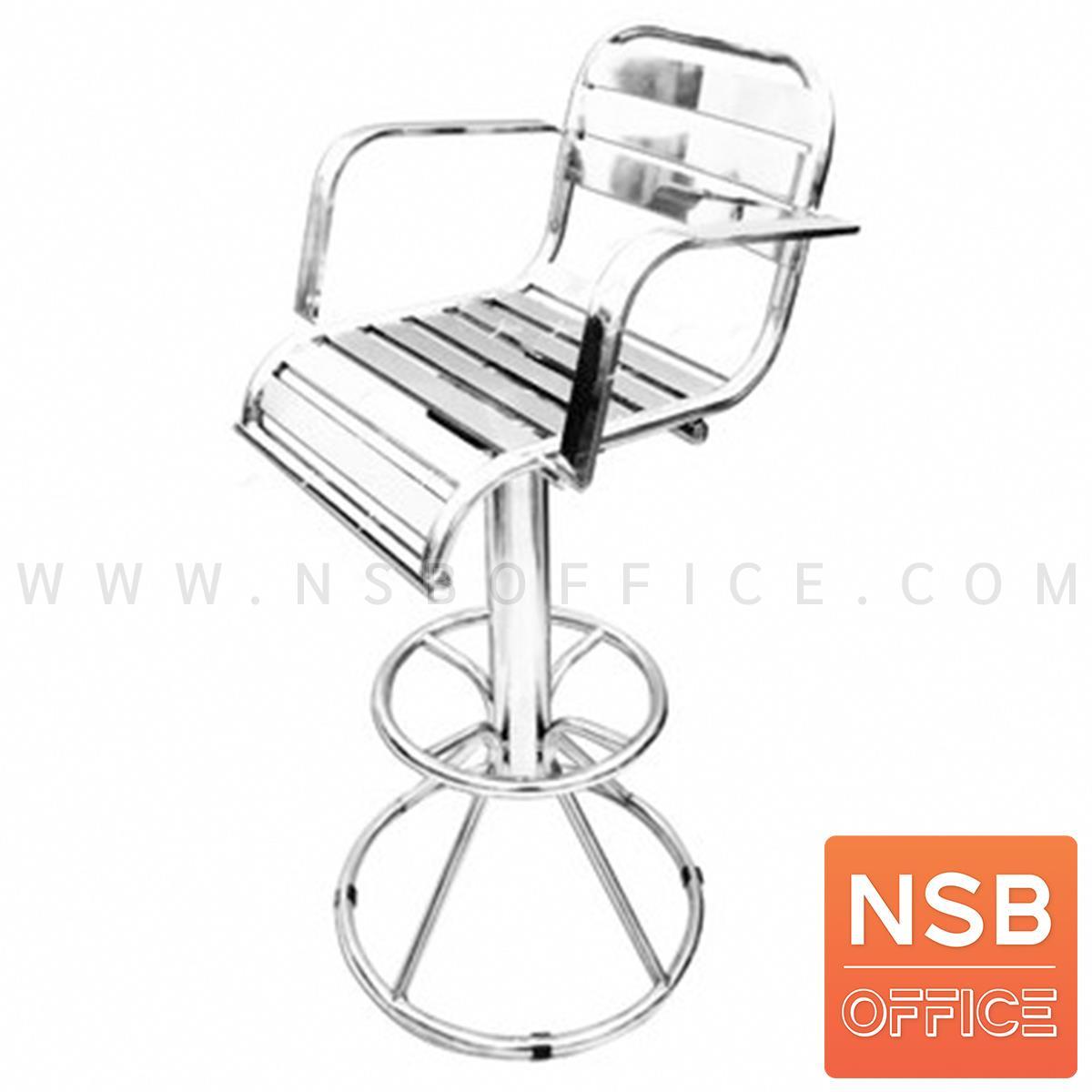 B09A232:เก้าอี้บาร์ที่นั่งโค้ง  รุ่น Eucer (ยูเซอร์)   สเตนเลสล้วน
