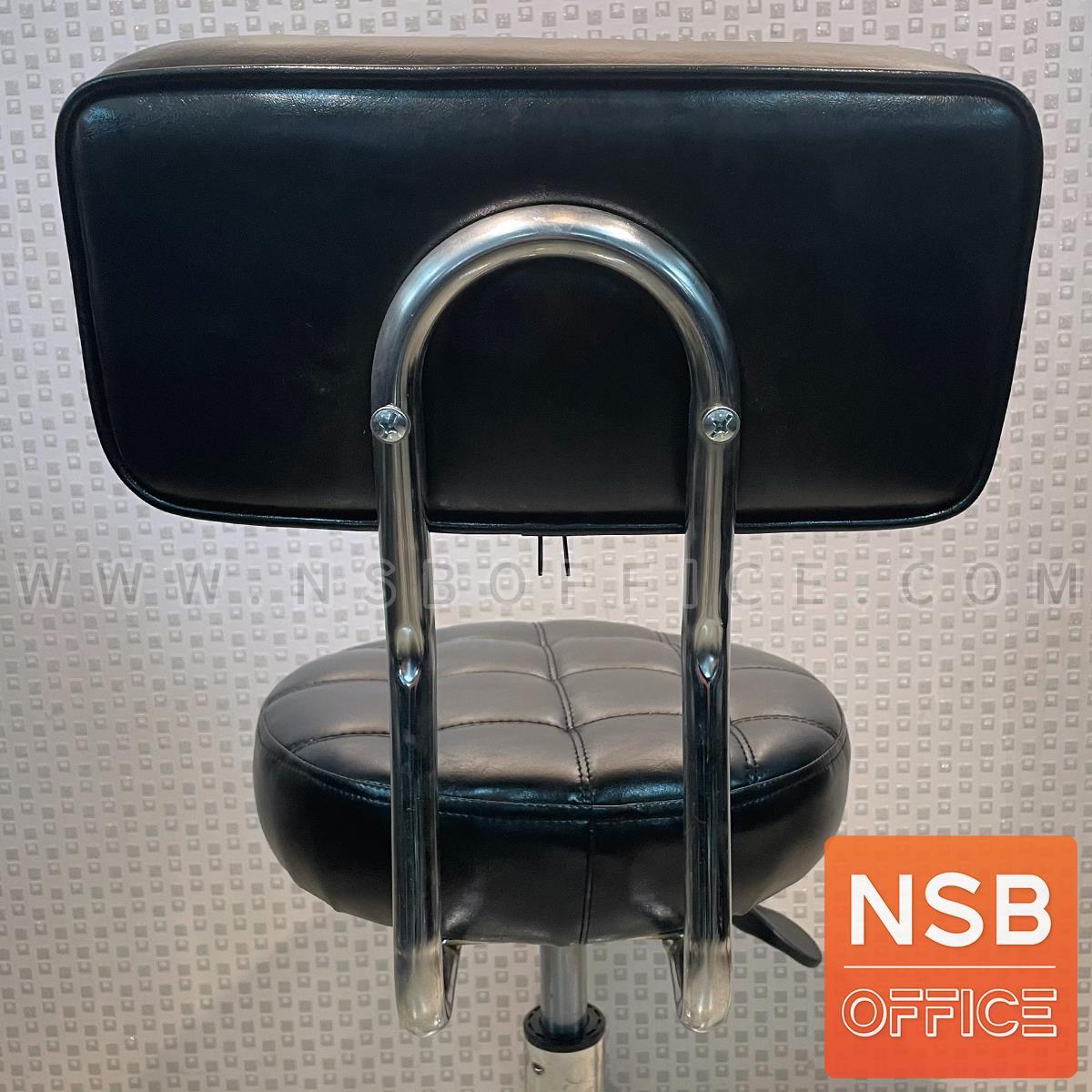 เก้าอี้บาร์สตูลที่นั่งกลม มีพนักพิง รุ่น Blacksmith   โช๊คแก๊ส ขาเหล็กชุบโครเมี่ยม ล้อเลื่อน