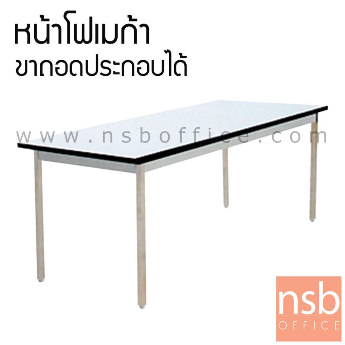 A07A030:โต๊ะหน้าโฟเมก้าขาว 25 มม. รุ่น Blondie (บลอนดี้) ขนาด 4 ,5 ,6 ฟุต ขาเหล็กเหลี่ยมถอดประกอบได้