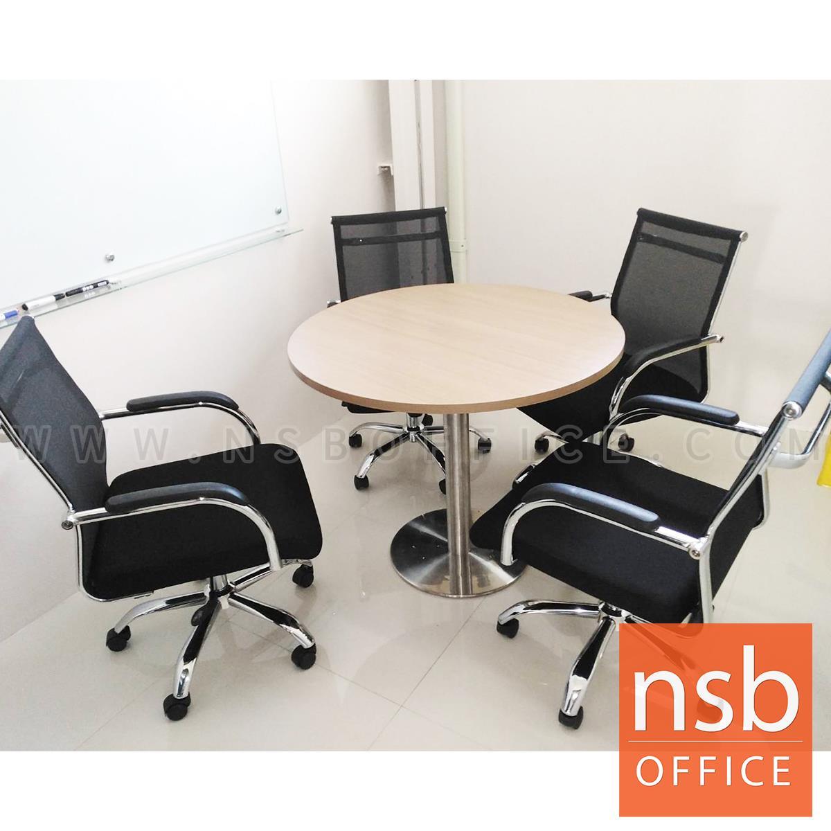 โต๊ะประชุมทรงกลม รุ่น Ingle (อินเกิล) 4 ,5 ที่นั่ง 90Di, 120Di cm.  ฐานสเตนเลส