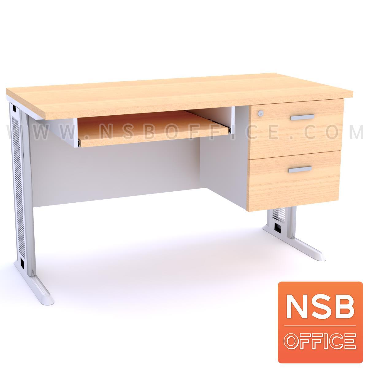 โต๊ะคอมพิวเตอร์ 2 ลิ้นชัก พร้อมรางคีย์บอร์ด  ขนาด 120W ,135W ,150W ,180W cm. ขาเหล็กตัวแอล