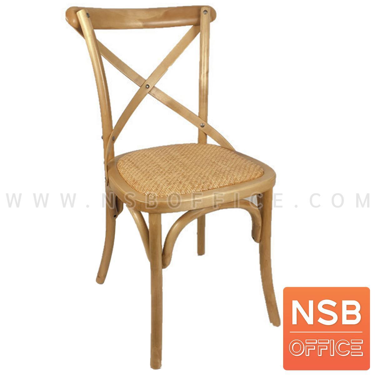 B29A383:เก้าอี้โมเดิร์นไม้ รุ่น Alife (ออลไลฟ์)  โครงไม้ เบาะหวายสาน