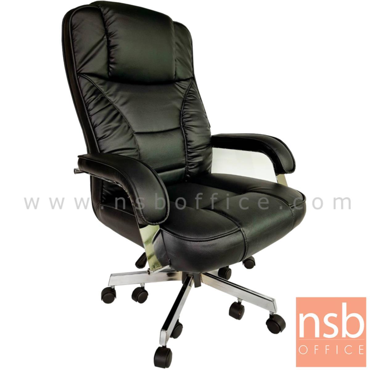 เก้าอี้ผู้บริหาร รุ่น HC-KS2013 โช๊คแก๊ส มีก้อนโยก ขาเหล็กชุบโครเมี่ยม