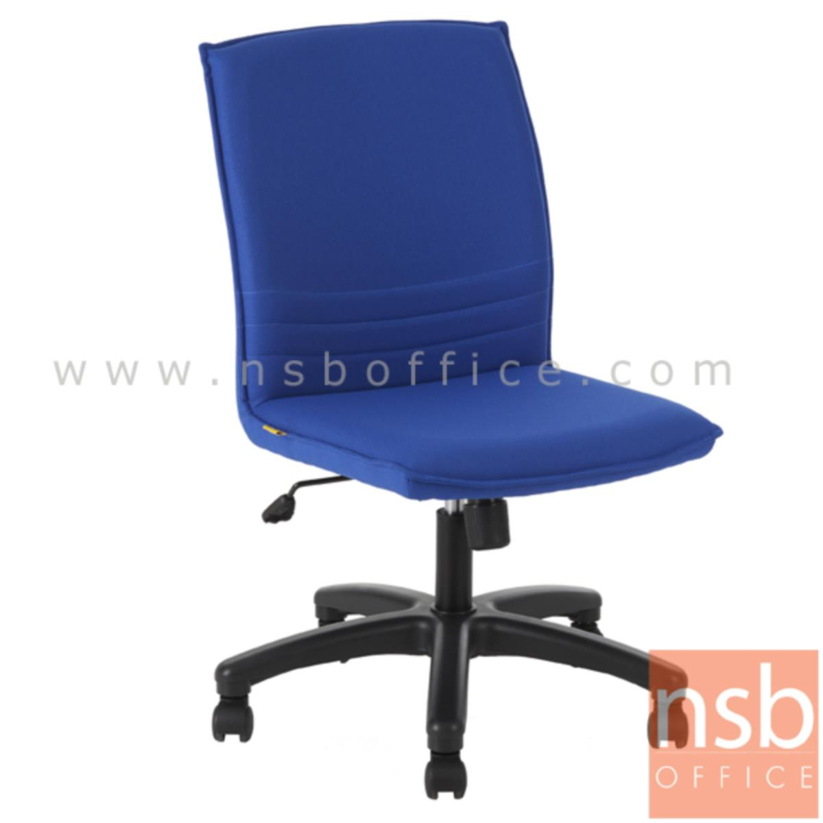B03A402:เก้าอี้สำนักงาน รุ่น Marvablues (มาร์วาบลู)  โช๊คแก๊ส มีก้อนโยก ขาพลาสติก