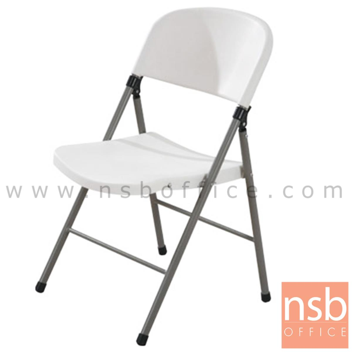 A19A028:เก้าอี้พับที่นั่งพลาสติก รุ่น Ikon (ไอคอน) ขาอีพ็อกซี่เกล็ดเงิน