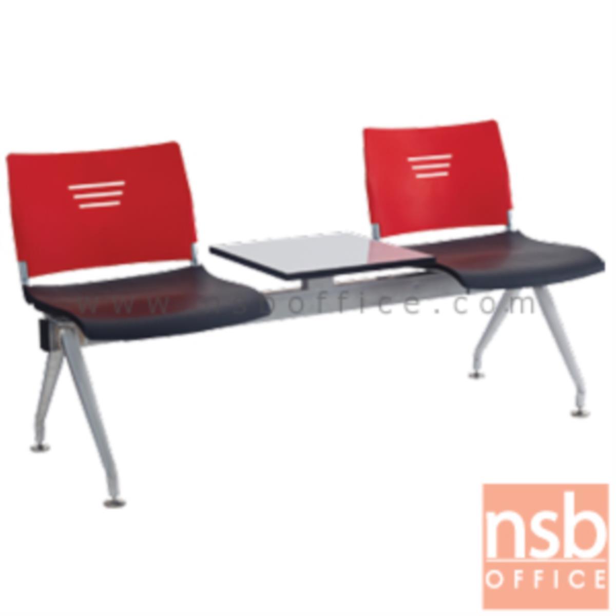 B06A113:เก้าอี้นั่งคอยเฟรมโพลี่ รุ่น Ringmaster (ริงมาสเตอร์) 2 ,3 ที่นั่ง ขนาด 140W ,195W cm. พร้อมที่วางของ ขาเหล็ก