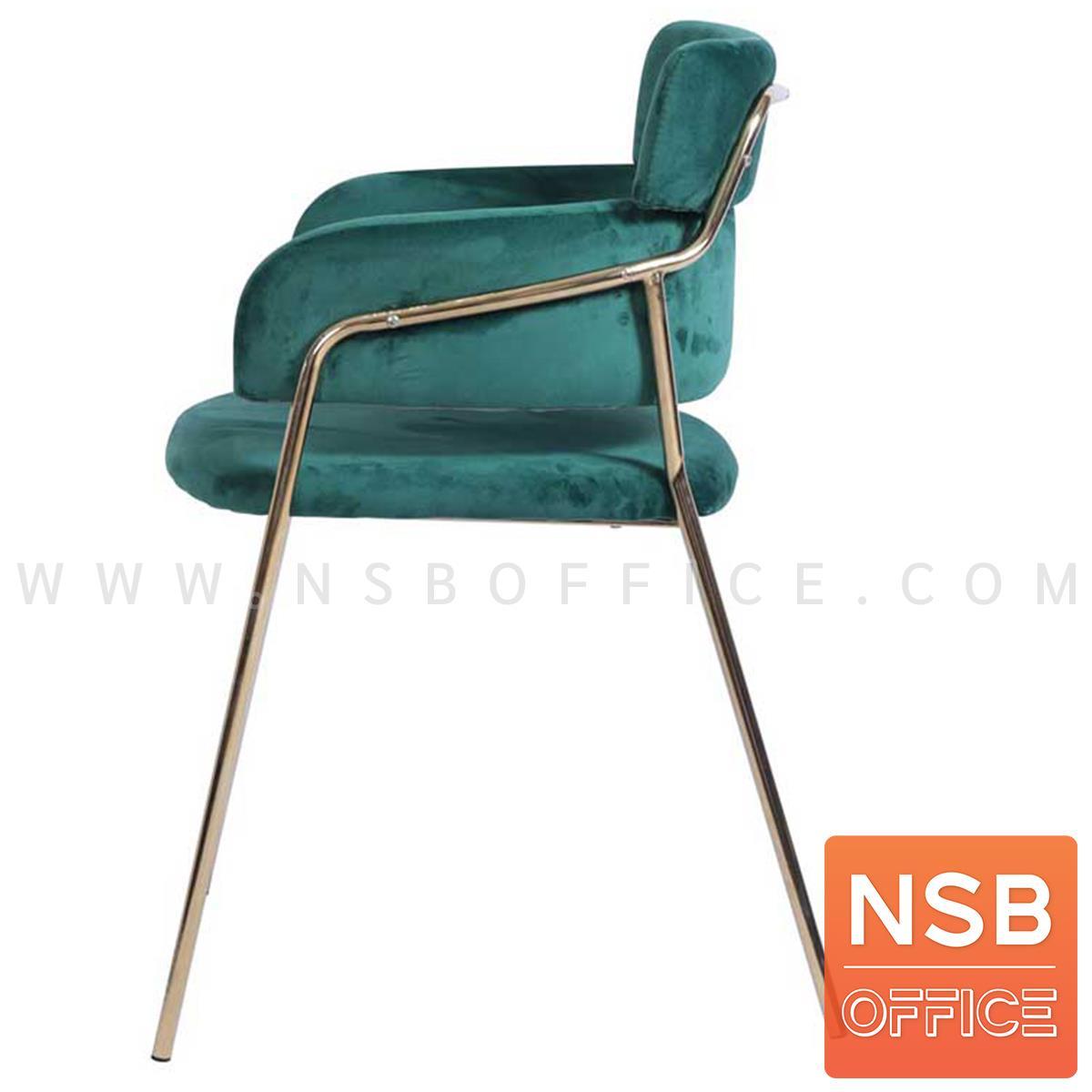 เก้าอี้โมเดิร์น รุ่น Jamille (เจมิลี่)  เบาะหุ้มผ้ากำมะหยี่ ขาเหล็กสีทอง