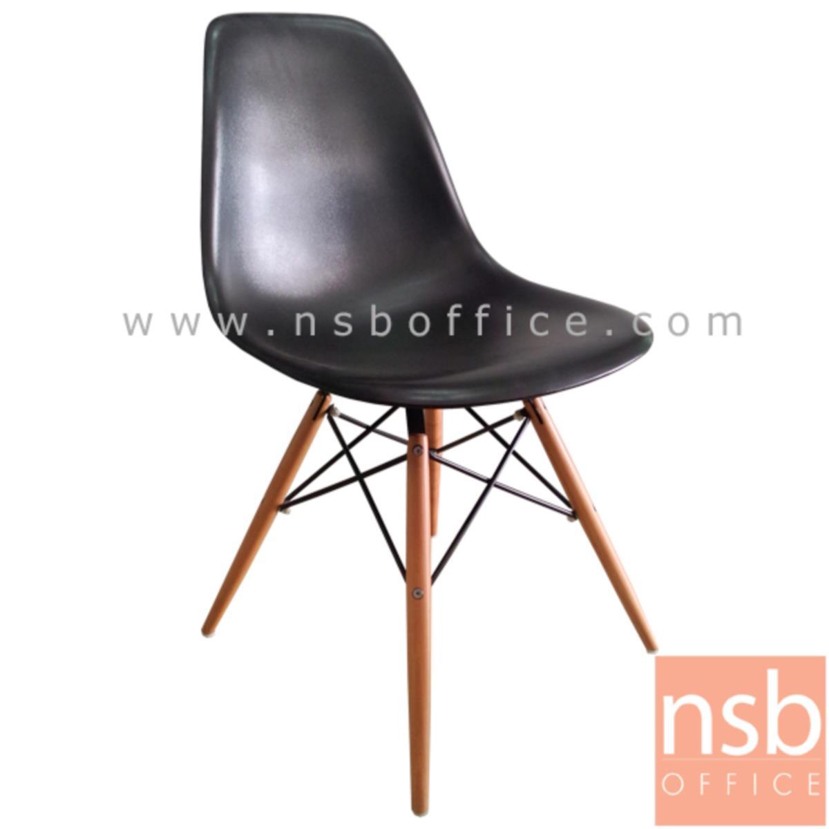 B05A088:เก้าอี้โมเดิร์นพลาสติก (ABS) รุ่น Carlyle (คาร์ไลล์) ขนาด 46W cm. โครงเหล็กเส้นพ่นดำ ขาไม้สีบีช