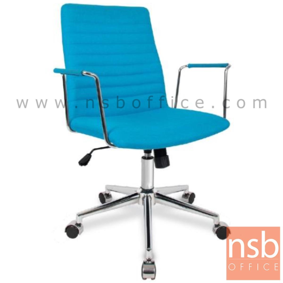 B03A444:เก้าอี้สำนักงาน รุ่น AC888C  โช๊คแก๊ส มีก้อนโยก ขาเหล็กชุบโครเมี่ยม