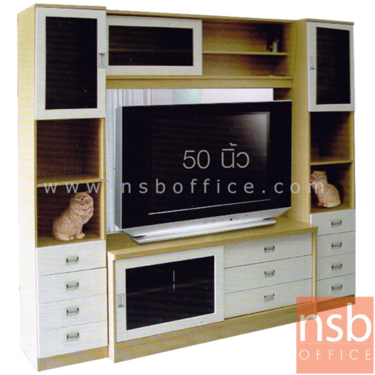 C08A022:ชุดตู้วางทีวีต่อสูง 200 ซม. รุ่น Garner (การ์เนอร์)  ผลิตจากไม้ปาร์ติเกิลบอร์ด