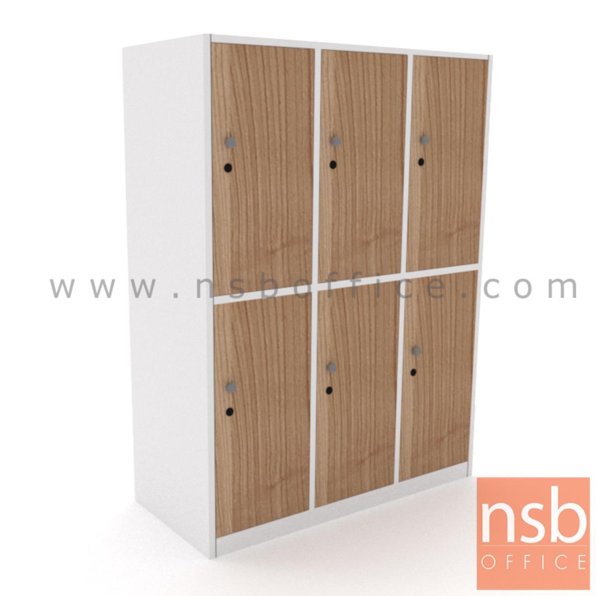 ตู้ล็อกเกอร์ไม้ 6 ประตู  รุ่น Nivosa 1 (นิโวซ่า 1) ขนาด 90W*90H ,120H cm. พร้อมกุญแจล็อค