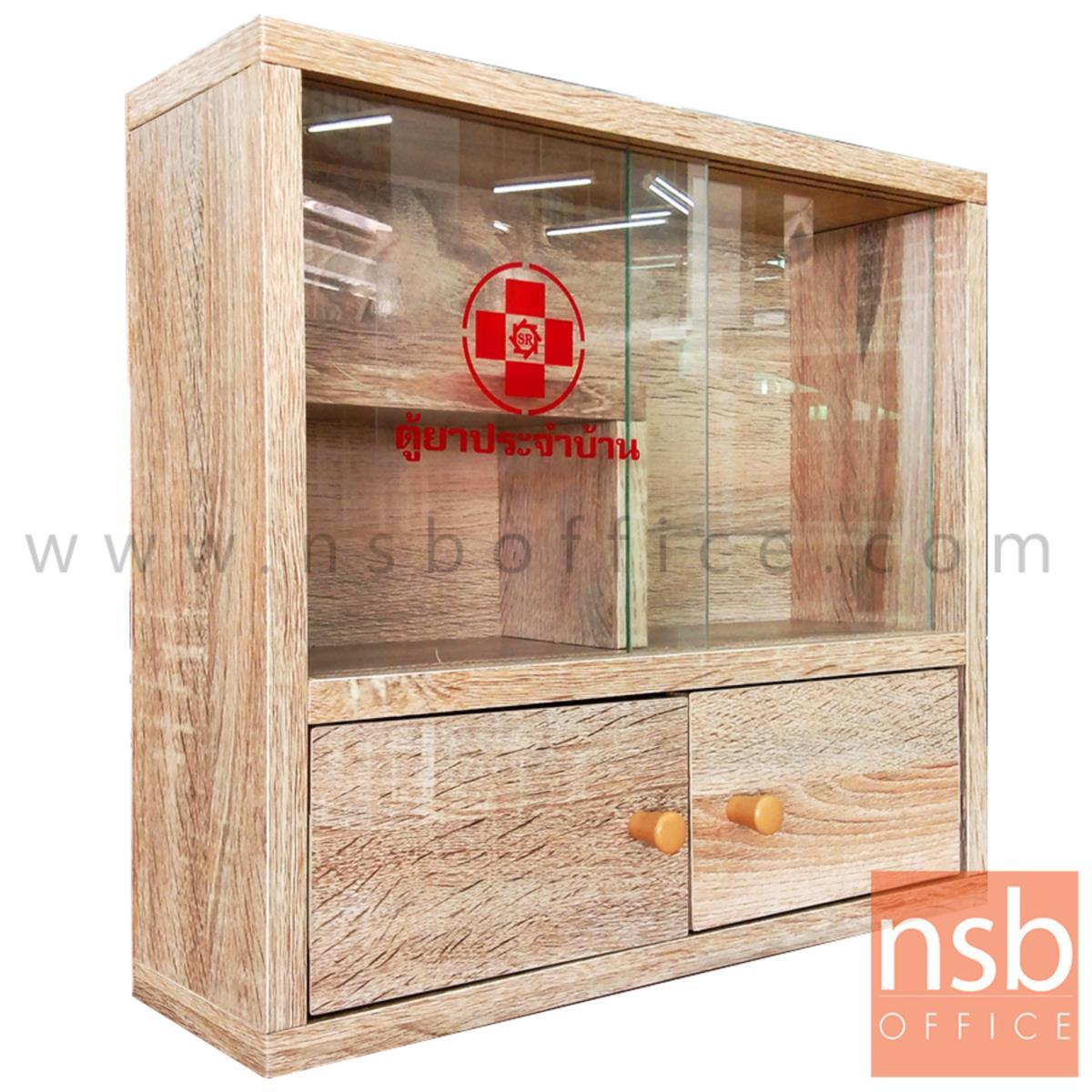 G15A005:ตู้ยาสามัญประจำบ้านพีวีซี No.3