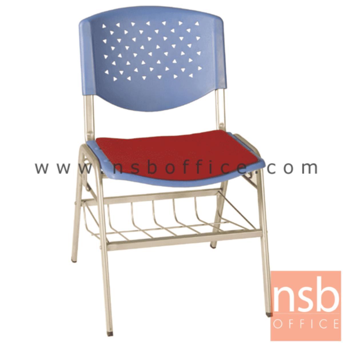 เก้าอี้อเนกประสงค์เฟรมโพลี่ รุ่น A336-726  มีตะแกรงวางของ ขาเหล็ก