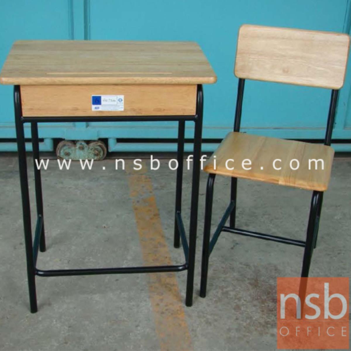 ชุดโต๊ะและเก้าอี้นักเรียน มอก. รุ่น HAWAII (ฮาวายอิ)  ขาสีดำ ระดับมัธยมศึกษา