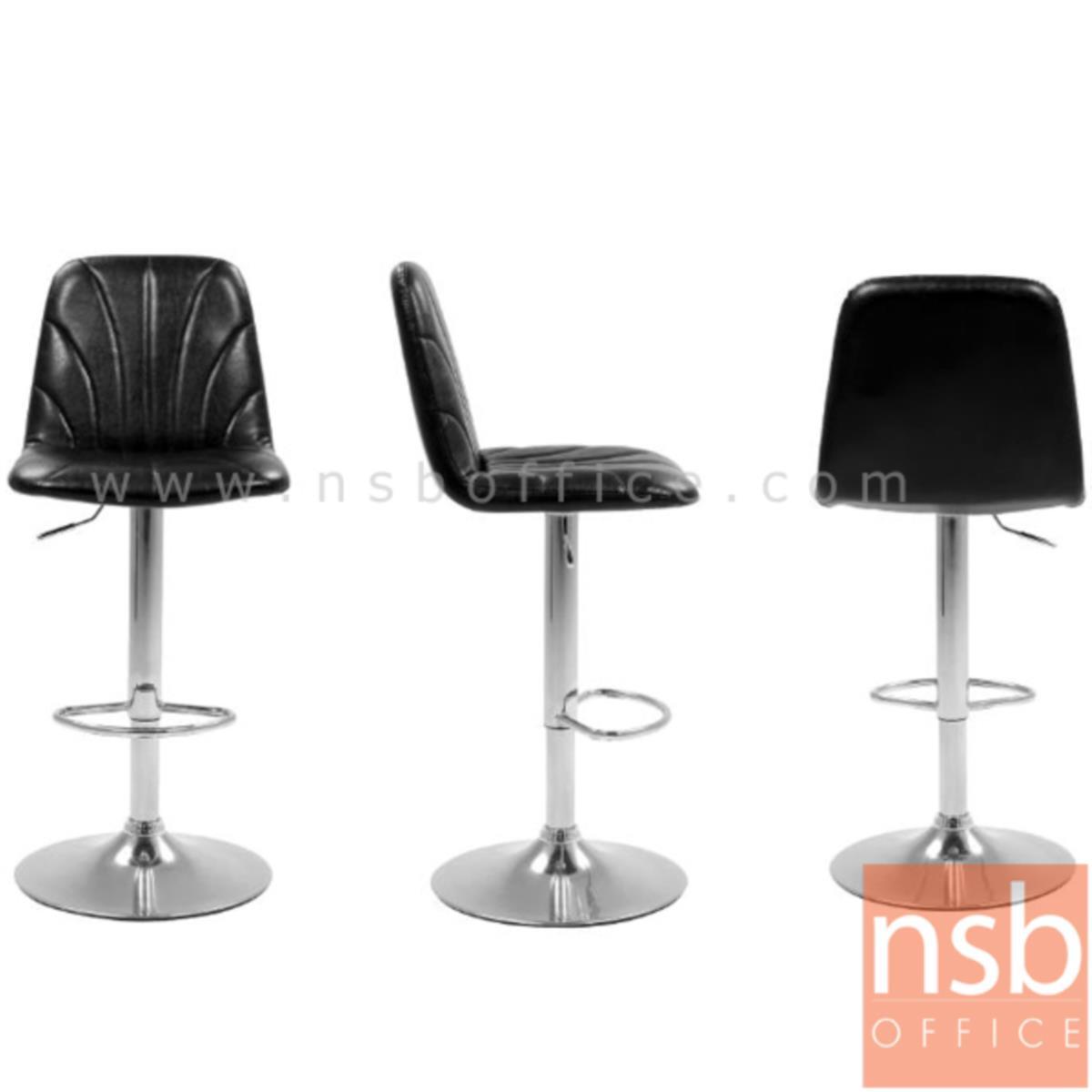 เก้าอี้บาร์สูงหนัง PU BY-CAST รุ่น BHS-2671  ขนาด 47W cm. โช๊คแก๊ส ขาโครเมี่ยมฐานจานกลม