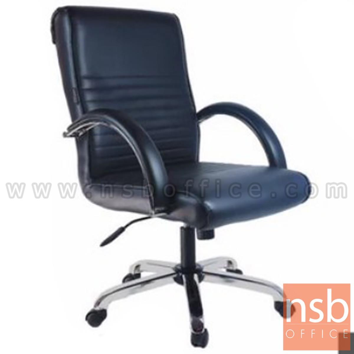 B26A138:เก้าอี้สำนักงาน รุ่น Calentha (คาเรนธ่า)  โช๊คแก๊ส มีก้อนโยก ขาพลาสติก