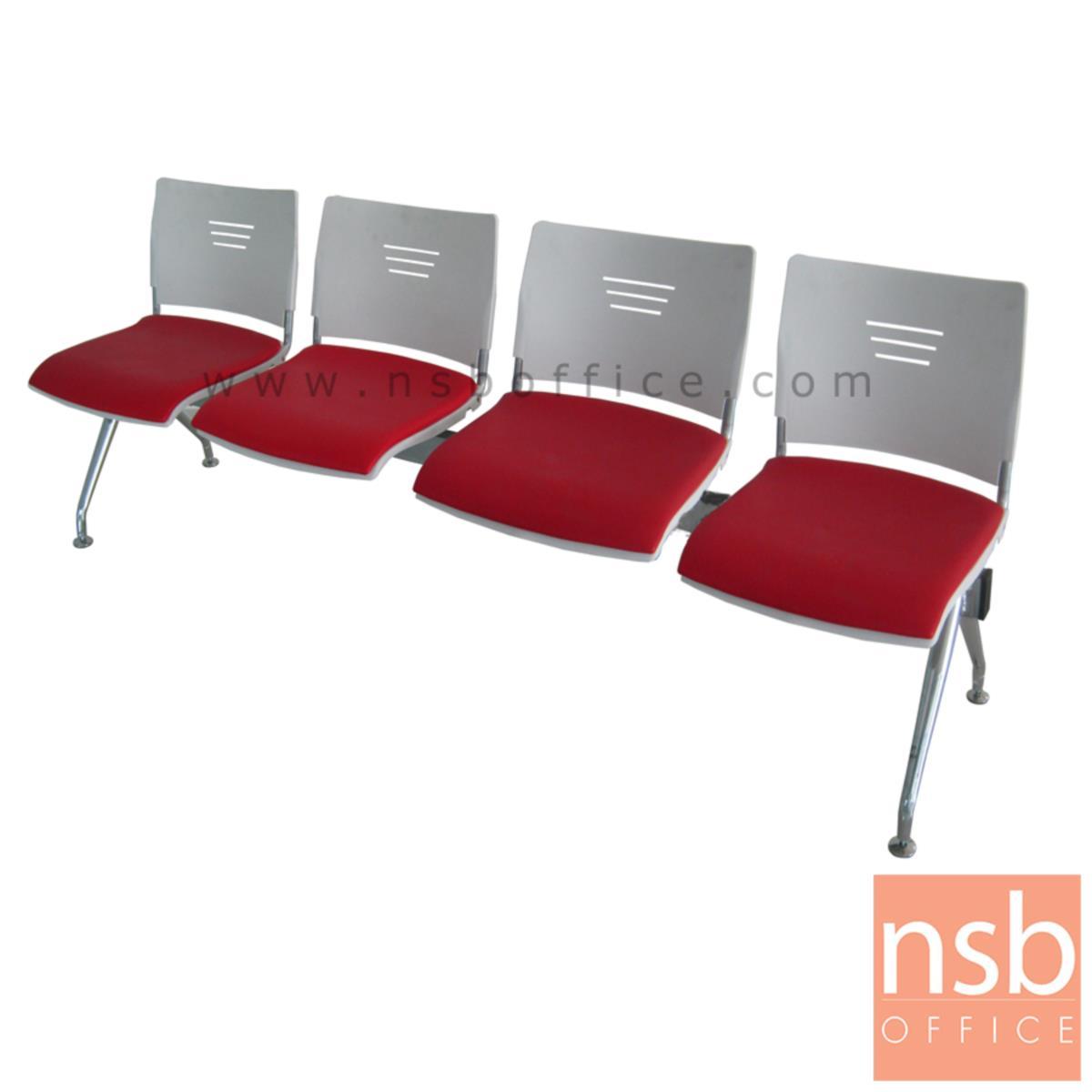 B06A110:เก้าอี้นั่งคอยเฟรมโพลี่หุ้มเบาะ รุ่น Powerline (พาวเวอร์ไลน์) 2 ,3 ,4 ที่นั่ง ขนาด 96W ,146W ,196W cm. ขาเหล็ก