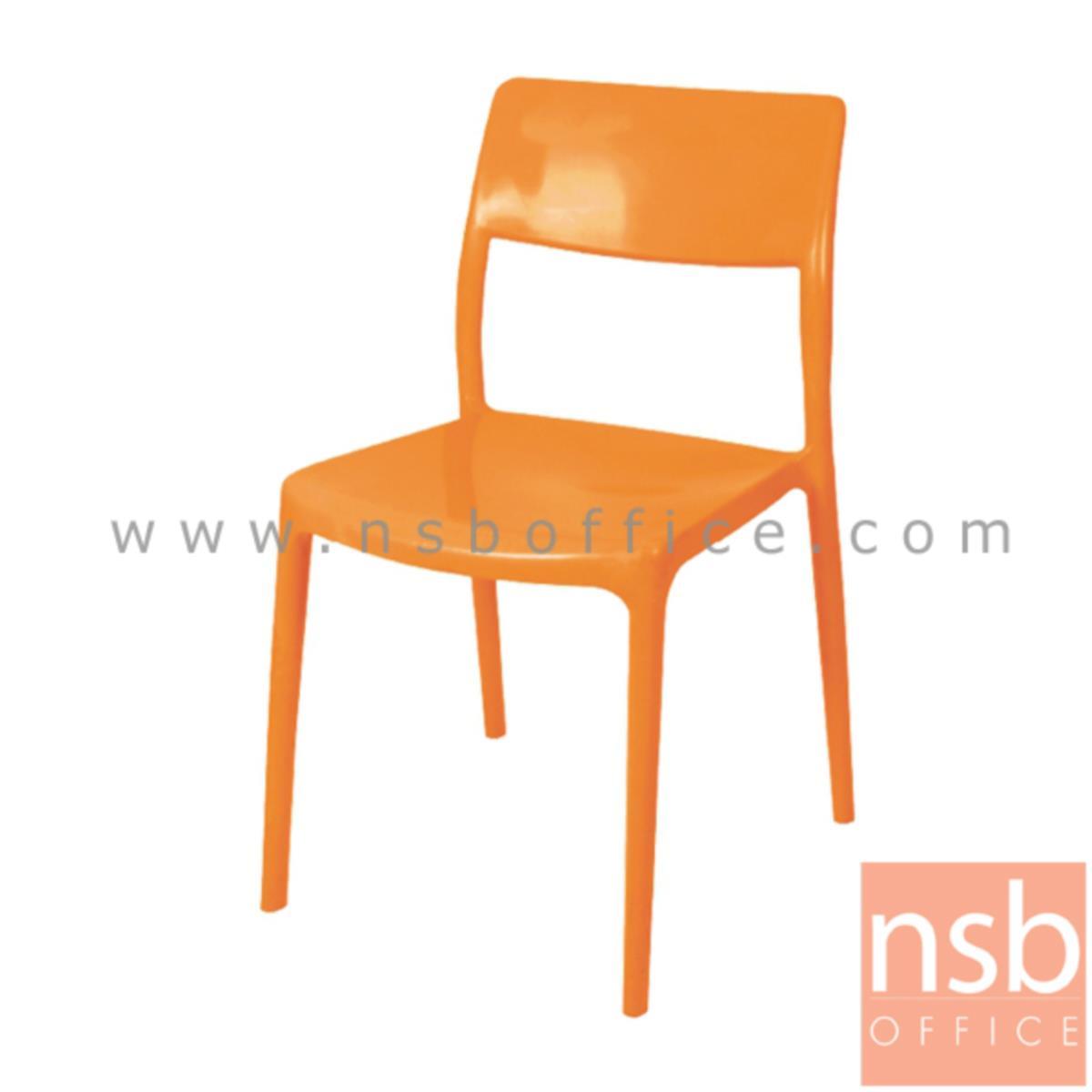 B11A030:เก้าอี้โมเดิร์นพลาสติก(PP)ล้วน รุ่น PI-NG73 ขนาด 46W cm.
