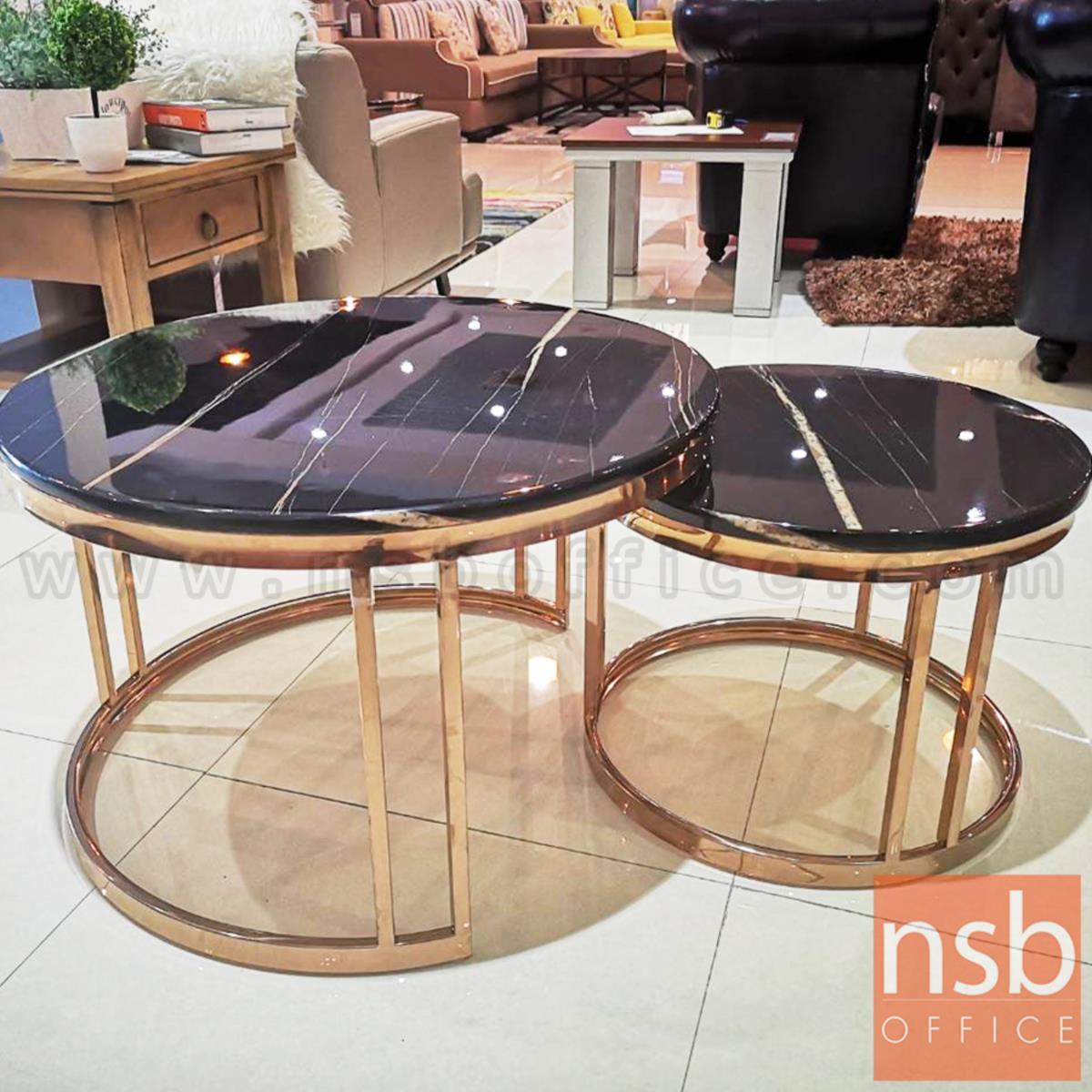 โต๊ะกลางหินอ่อน รุ่น Maltese (มอลทีส)  ขาสีพิ้งค์โกลด์