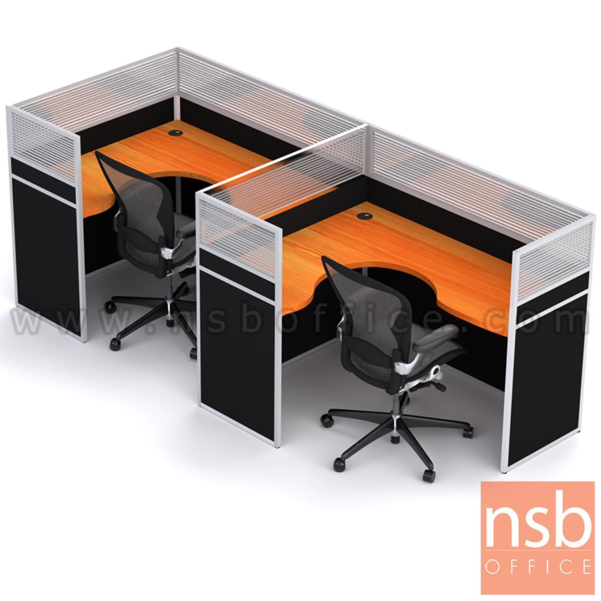 A04A105:ชุดโต๊ะทำงานกลุ่มตัวแอล  2 ที่นั่ง   ขนาดรวม 306W*124D cm. พร้อมพาร์ทิชั่นครึ่งกระจกขัดลาย