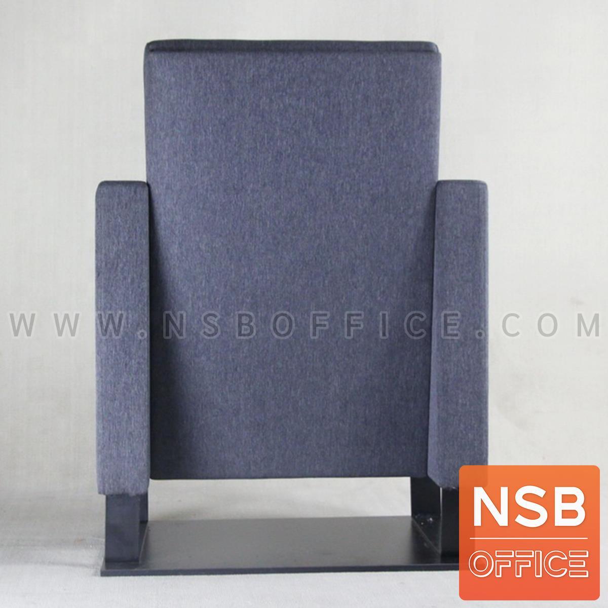 เก้าอี้หอประชุมแผ่นเลคเชอร์ รุ่น Fabelle (ฟาเบลล์)  หุ้มผ้า ที่นั่งพับได้