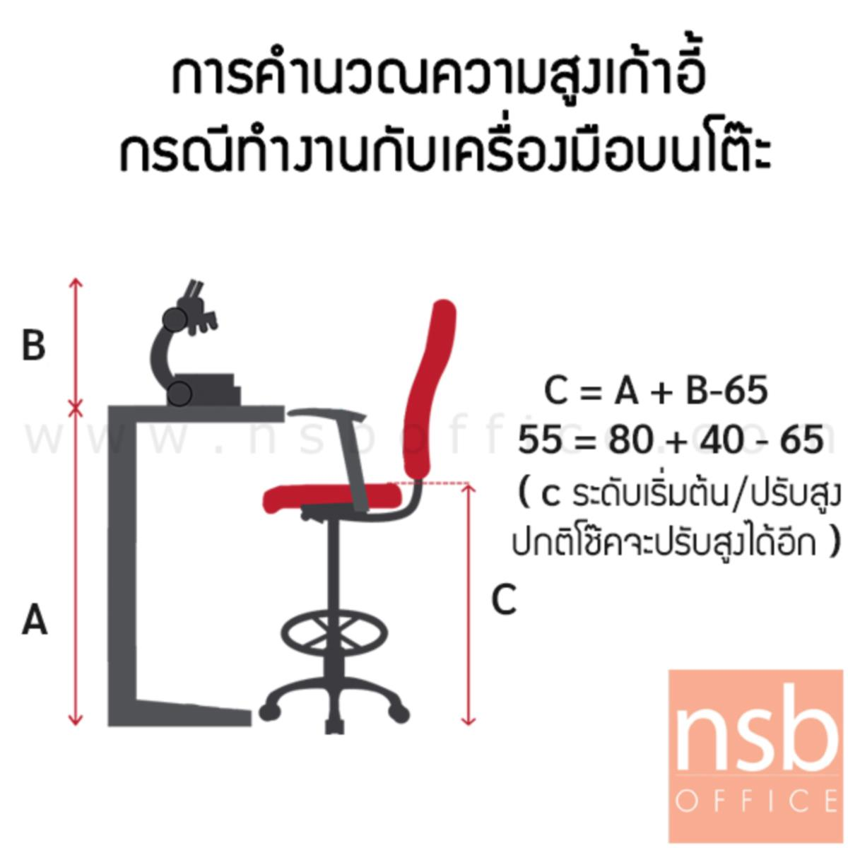เก้าอี้บาร์ รุ่น Bexhill (เบกซ์ฮิลล์) ขนาด 46W cm. โช๊คแก๊ส มีวงเหยียบ