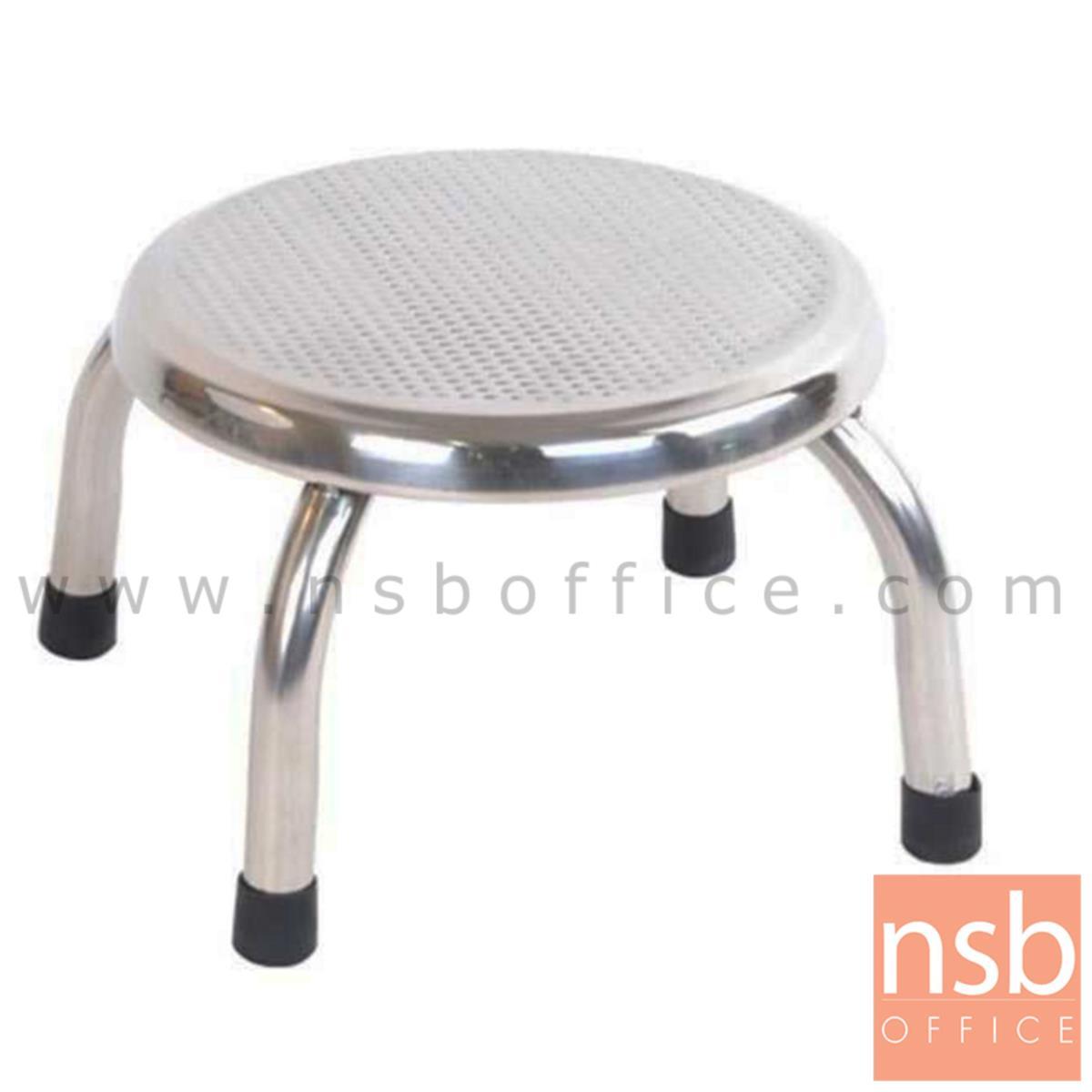 G12A072:เก้าอี้สตูลกลมที่นั่งสเตนเลสเตี้ย รุ่น Salva (ซัลวา) 28Di*20H cm. สเตนเลสล้วน