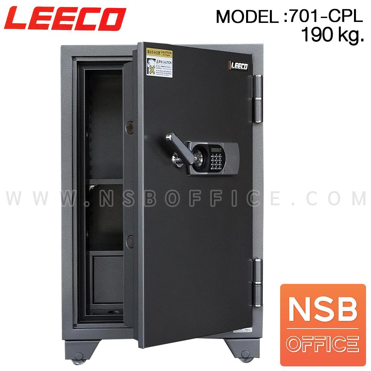 F02A063:ตู้เซฟดิจิตอล 190 กก. รุ่น 701-CPL  1 กุญแจ 1 รหัส