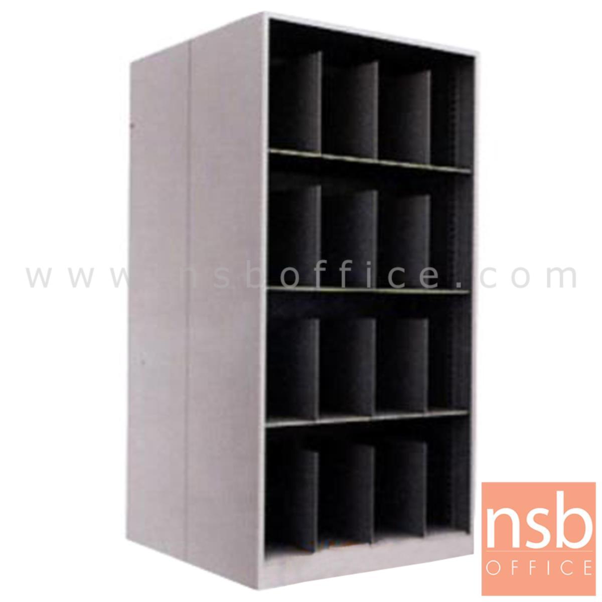 D01A027:ตู้เก็บฟิล์มเอ็กซเรย์ XRV 2 หน้า 4 ชั้น 32 ช่อง  รุ่น Harlow (ฮาโรว) ขนาด 106.6W*213.5H cm.