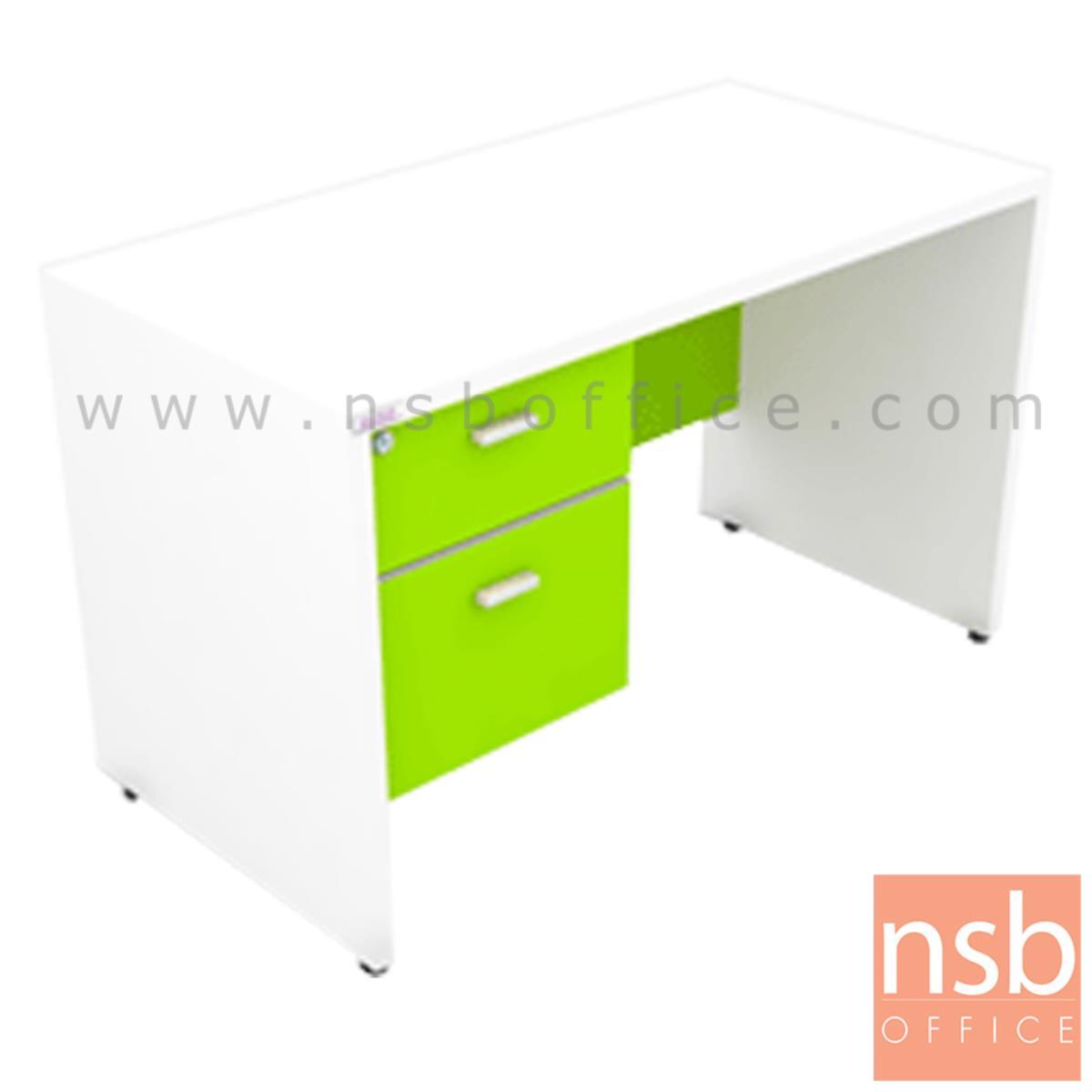 A20A002:โต๊ะทำงานสีสัน 2 ลิ้นชัก  รุ่น MT-COLOUR-2DW ขนาด 120W cm. พร้อมกุญแจล็อค