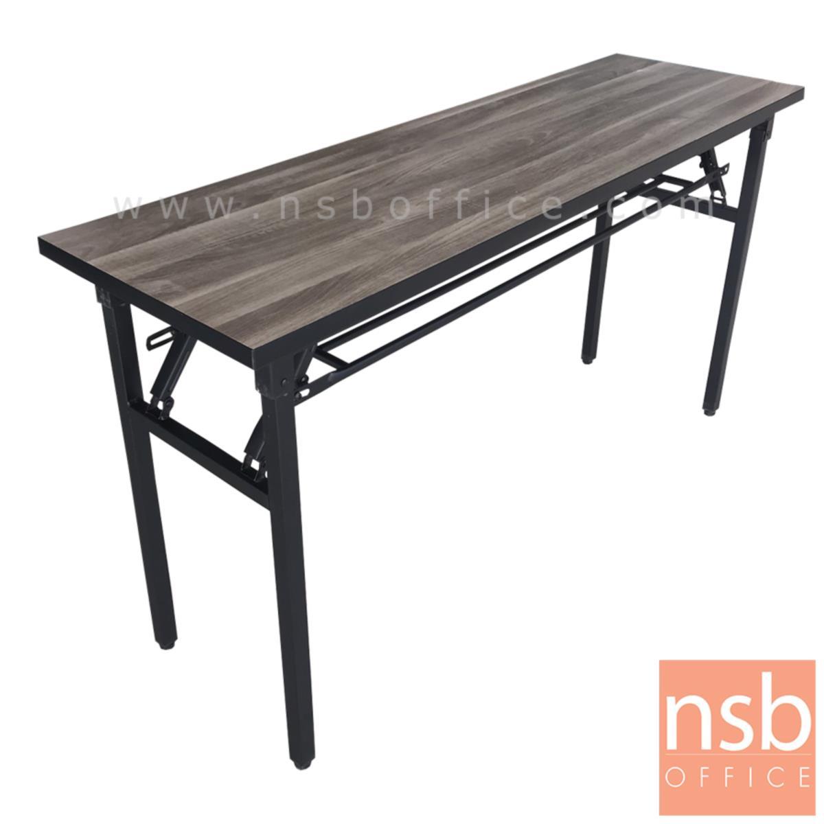 โต๊ะประชุม 150W*45H cm.  รุ่น Odyssey (โอดิสซีย์)  มีตะแกรงล่าง โครงเหล็กพ่นสี